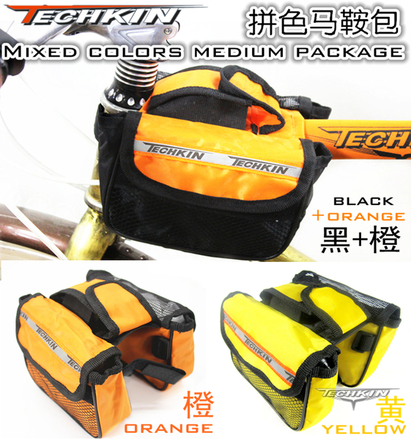 Factory production20312 Bilateral irregular black yellow orange TECHKIN saddle bag (with rain cover )
