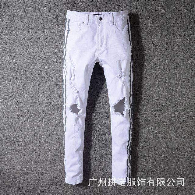 Italian Style white jeans Fashion Full Length Solid Skinny Jeans Men Brand Designer Clothing Denim Pants Casual Trousers Male