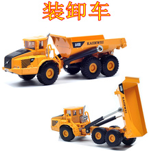 Candice guo Cadeve Alloy car truck model 1:87 articulated dump mini truck transport collection children birthday christmas gift