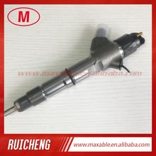 Новый 0445120213 common rail Инжектор для WEICHAI WD10 612600080611