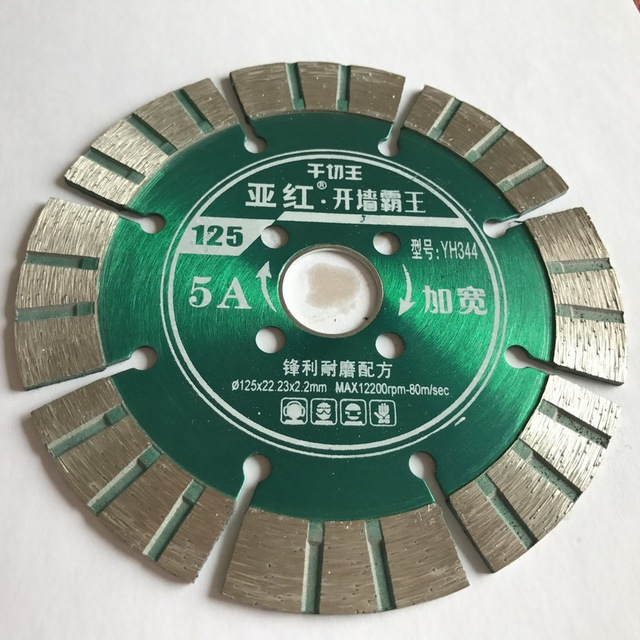 Free shipping of 1pcs 125*22.23mm dry/wet cutting disc circular saw diamond saw blades for marble/granite/tile general cutting