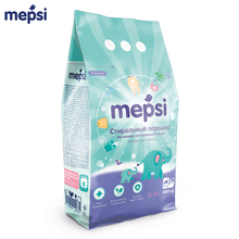 Laundry Detergent MEPSI 0506 Washing powder for children's clothes natural soap sensitive skin