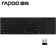 Rapoo keyboard e9080 multimedia wireless ultra-thin keyboard free shipping