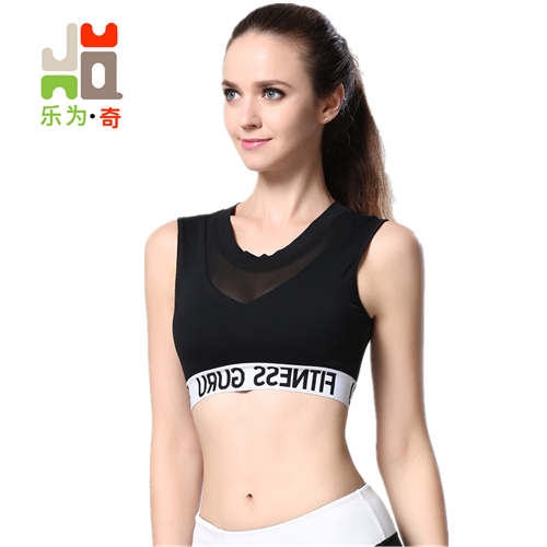 2018 Yoga Sexy Sport Bra Mesh Top Shakproof Padded Sports Bra Women Push Up Running Gym Fitness Yoga Bra Net Yarn Athletic Bras
