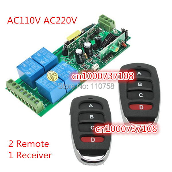 4CH RF wireless ON/OFF switch LED lights control AC220V AC230V key china remote fob 4 buttons remote 2 remote+1 receiver