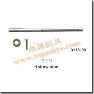 Double Horse 9116 Spare Parts DH9116 Hollow Shaft Pipe