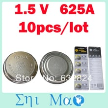 2014 new arrival 10PCS/LOT 625a battery v625u epx13 mr09 mr9 e625 epx625 rpx625 m20 1 Free Shipping