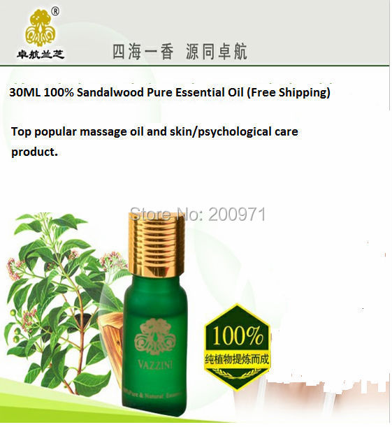 Hot Sale 30ML 100% Sandalwood Pure Essential Oil(Free Shipping) Skin/Psychological Care/(D13)