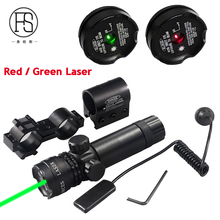 Hunting Shooting Rifle Red Green Dot Laser Sight Scope 20mm Rail Tactical Red Green Illuminated Dot Laser Sight