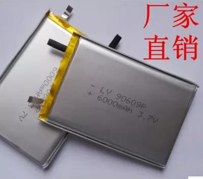 3.7V 906090 polymer lithium battery rechargeable battery A product foot capacity 6000MAH Rechargeable Li-ion Cell