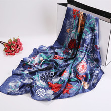 Hot Sale Women New Scarf Autumn Warm Soft Long Voile Neck Large Wrap Shawl Stole Blue Grey Froal Printed Scarve ##4
