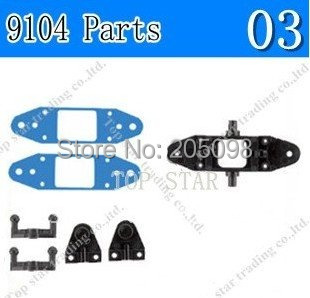 9104-03 Main blade grip set Double Horse RC helicopter Shuang ma