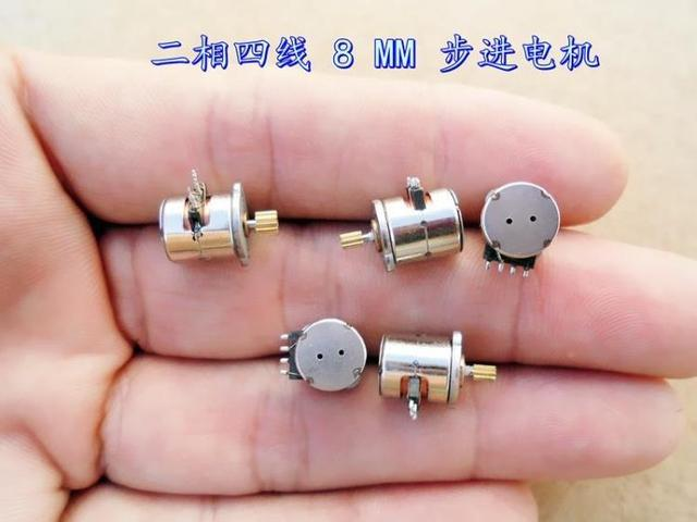 20 Pcs 3-5v Dc 2 Phase 4 Wire Dc Stepper Motor Micro Stepping Motor for Digital Products Camera Size 8*9.5mm