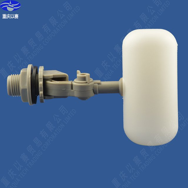 "1/2"" small plastic Float Valve"