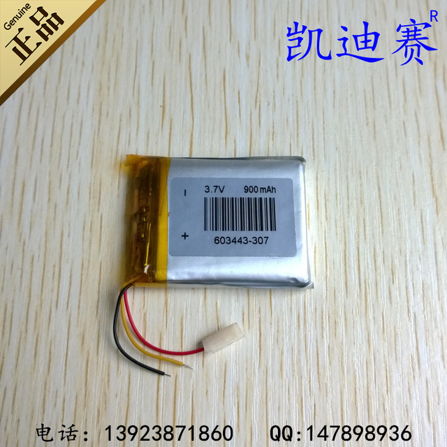 3.7V polymer lithium battery 603443 900mAh large capacity MP3/MP4 special battery A products Rechargeable Li-ion Cell Rechargeab