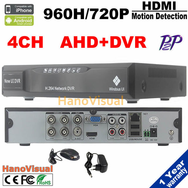 4CH AHD DVR DVR+AHD 2 in 1 Hybrid 4ch Audio DVR 4 Channel For Security System H.264 Support P2P/PTZ Motion Detect External Wifi