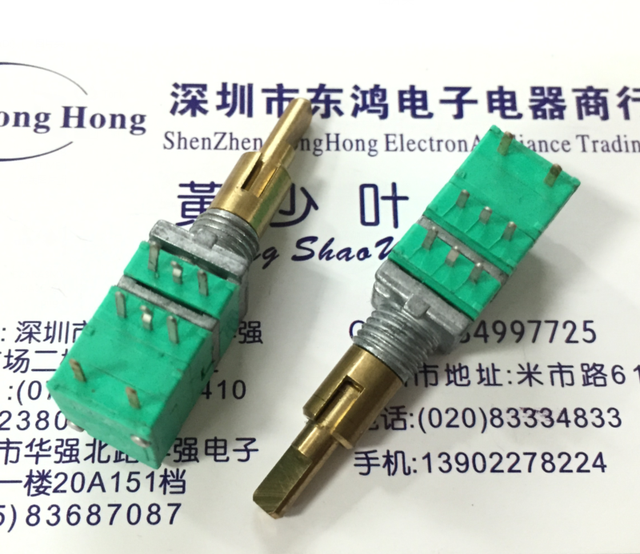 Dual-axis dual potentiometer switch 50K with switch speakers FPS-2000 wire-controlled potentiometer switch