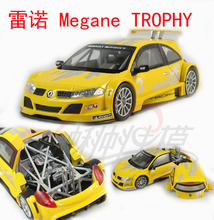 Norev 1:43 Renault Megane Trophy Race Car Model Yellow In Bulk - New year gift