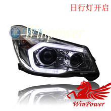2013~2014 Subaru Forester LED headlight with Bi-xenon projector and led DRL and angel eye