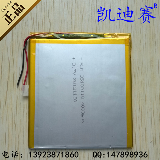 3.7V polymer lithium battery 35100110 4000mAh ultra large capacity DIY domestic Tablet PC Rechargeable Li-ion Cell Rechargeable