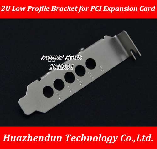 DEBROGLIE High Quality  2U Bracket Half high 8CM Low Profile Baffle for mini computer case PCI  expansion Card sound card
