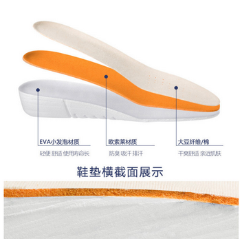 by dhl or ems 200pairs Sport Height Increase Insole Insoles Shock Absorbing Insoles EVA Silicone Shoe Insole Heel Spur hot