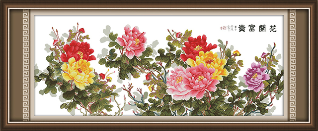 Six-foot peony (1) cross stitch kit chinese flower Pattern printed on canvas DMC embroidery handmade needlework craft supplies
