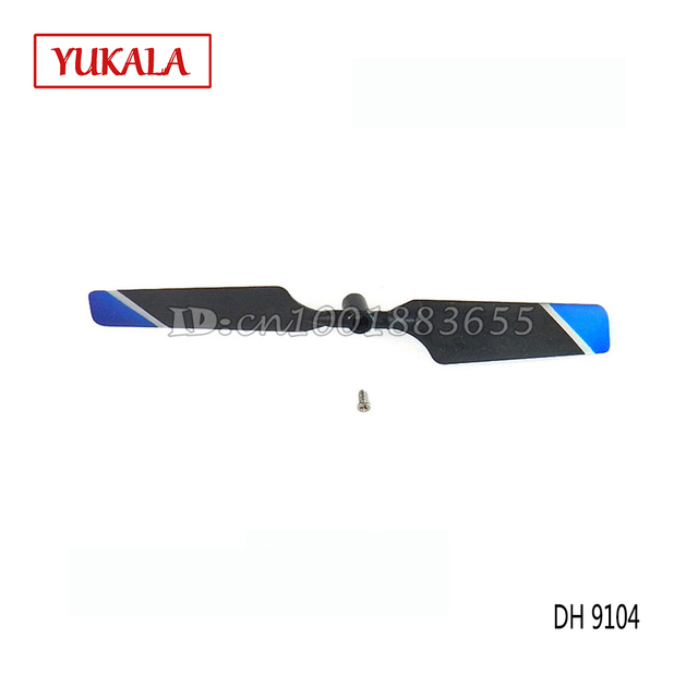 Free shipping Wholesale/Double Horse DH 9104 spare parts Tail Blade 9104-19 for DH9104 RC Helicopter