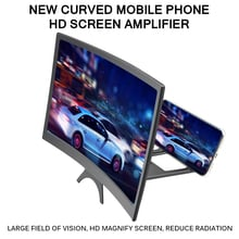 Portable Mobile Phone Curved HD Screen Amplifier 12inch HD Screen Bracket Magnifier Tools for iPhone Samsung Xiaomi Phone