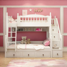 Korean Style Pastoral Upper And Lower Bed Combination Storage Bed Little Girl Princess Bunk Bed Buy Cheap In An Online Store With Delivery Price Comparison Specifications Photos And Customer Reviews