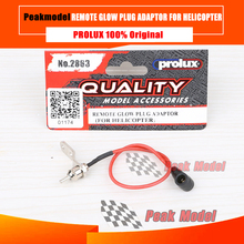 PROLUX PX2863 REMOTE GLOW PLUG ADAPTOR (FOR HELICOPTER)