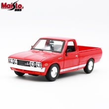 MAISTO 1:24 NISSA DATSAN 620 PICKUP Diecasts Toy Vehicles Simulation Alloy Car Model Collection Ornaments Kids Gifts with Box