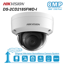 Hikvision 8MP Dome IP Camera With SD Card Slot POE H.265+ Outdoor Weatherproof IP67 Night Vision IR 30m DS-2CD2185FWD-I