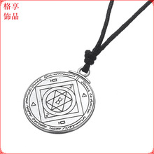 Outside China Belief Solomon Power Totem Tag Necklace Souvenirs