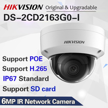 Hikvision DS-2CD2163G0-I DS-2CD2163G0-IS 6MP Dome Network Camera POE H.265 SD Card Slot IR 30m IP Camera Replace DS-2CD2185FWD-I