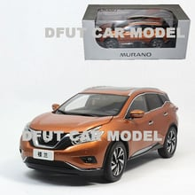1:18 Alloy MURANO 2015  Diecast Car Model Toys For Kids Christmas Gifts Collection Original Box Free Shipping for children gift