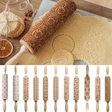 Christmas Rolling Pin Laser Wooden Christmas Embossing Rolling Pin Dough Stick Baking Pastry Tool New Year Christmas Decoration