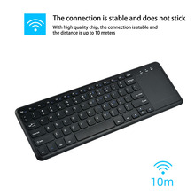 2020 Wireless Keyboard Touchpad Keyboard Gaming Ultra-Thin Office Keyboard Mouse Wireless Keyboard Mouse Computer Accessories