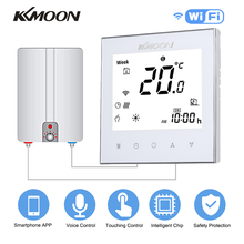KKmoon Thermostats Digital Water/Gas Boiler Heating Thermostat WiFi Voice Control Room Temperature Controller for Amazon Alexa