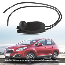 Car Outside Outdoor Ambient Transit Air Temperature Sensor Car sensor Outside Ambient For PEUGEOT 206 207 208 306 307 407