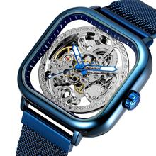Forsining Blue Automatic Square Men Watch Skeleton Mesh Stainless Steel Band Self-Wind Mechanical Wristwatch Relogio