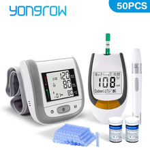 Yongrow Blood Glucose Meter 50PCS Test Strips & Lancets and Medical Digital Automatic Wrist Blood Pressure Monitor health care