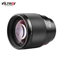 Viltrox 85mm F1.8 STM Professional Camera Prime Lens with Lens Hood Metal Support AF Auto Focus for Sony camera Photography
