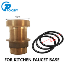 Kitchen Faucet Installation Accessories for faucet base 4cm Brass base Rubber Buffer Cushion Prevent water leakage