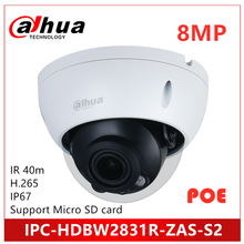 Dahua IPC-HDBW2831R-ZAS-S2 8MP Dome Network Camera 4K 5X Zoom POE SD audio card slot IR 40m Alarm Starlight IP camera