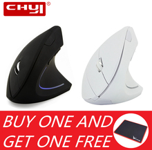 Vertical Wireless Optical Mouse Ergonomic USB Computer Gaming Mouse 1600 DPI Gamer Mause With FREE Mouse Pad For Laptop PC Mac