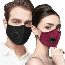 Anti PM2.5 Breathing Mask Cotton Haze Valve Anti-dust Mouth Healthy Mask Activated Carbon Filter Respirator Mouth-muffle Mask