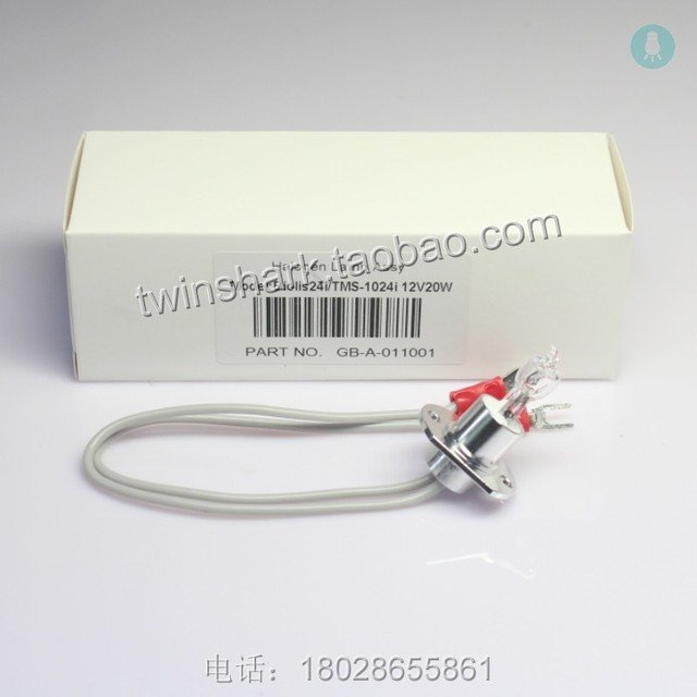 12V 20W photometer lamp TMS-1024 be used for Kyoto TMS1024 / TMS-1024I Biochemical Instrument SP2057 2000H life time