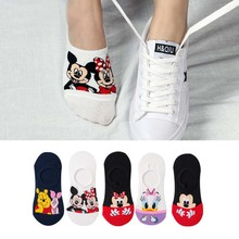 5pairs Lot Summer Cartoon Cat Fox Rabbit Socks Cute Animal Women Socks Funny Ankle Socks Ladies Cotton Invisible Socks Dropship Buy Cheap In An Online Store With Delivery Price Comparison Specifications Photos