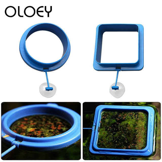 Aquarium Fish Tank Feeding Ring Round Square Floating Food Tray with Suction Cup for Fish Shrimp Turtle Feeding Accessory